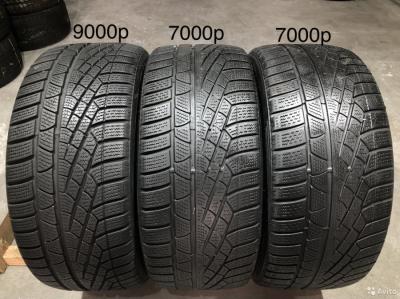 255/35 R20 Pirelli Winter 240 SottoZero